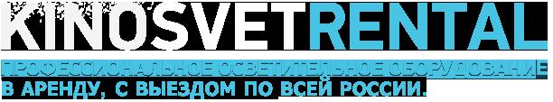 логотип kinosvetrental